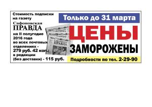 Сафоновка