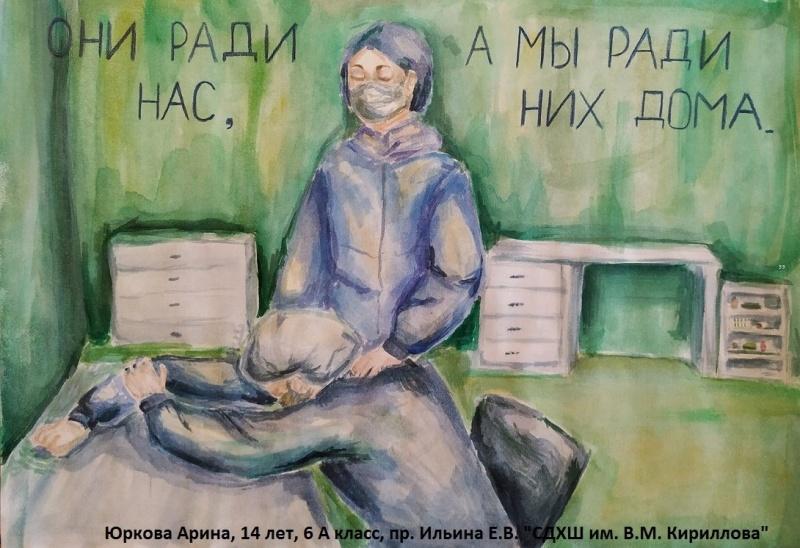Фотоотчет о конкурсе рисунков «Спасибо, доктор». Воспитателям детских садов, школьным учителям и педагогам - Маам.ру